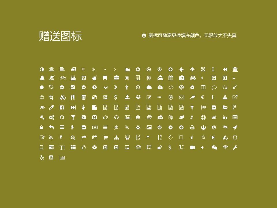 沈阳药科大学PPT模板下载_幻灯片预览图35