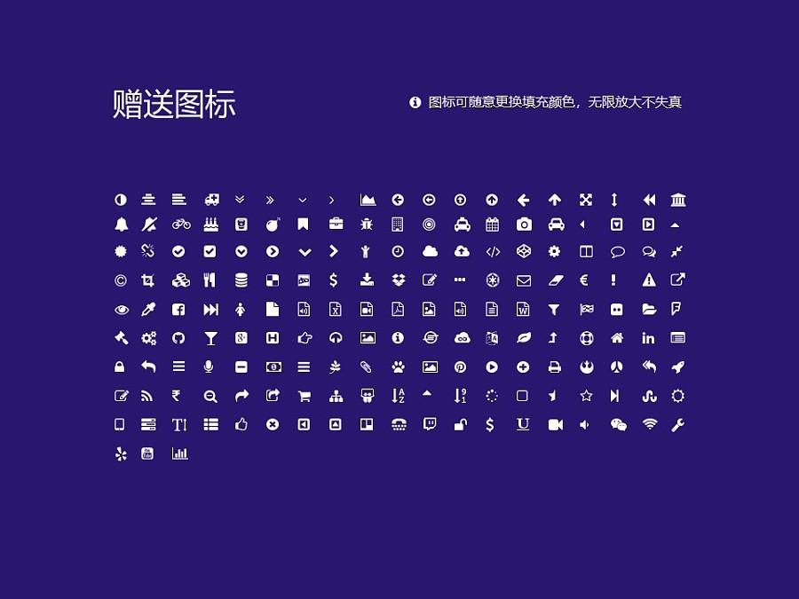 大连工业大学PPT模板下载_幻灯片预览图35