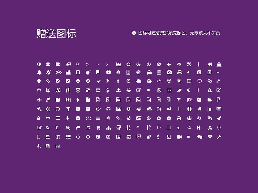 辽宁石油化工大学PPT模板下载_幻灯片预览图35