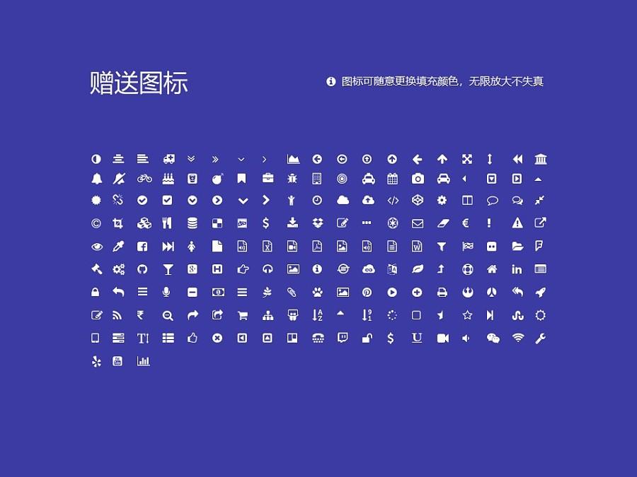 闽江学院PPT模板下载_幻灯片预览图35