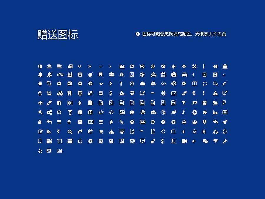 福建医科大学PPT模板下载_幻灯片预览图35