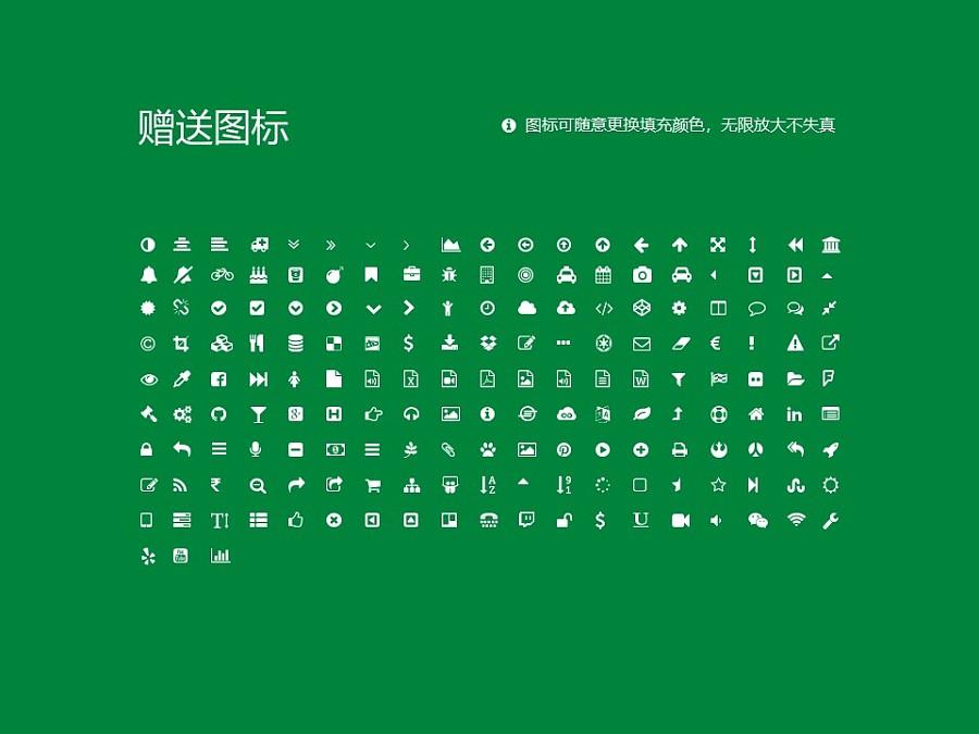 福建农林大学PPT模板下载_幻灯片预览图35