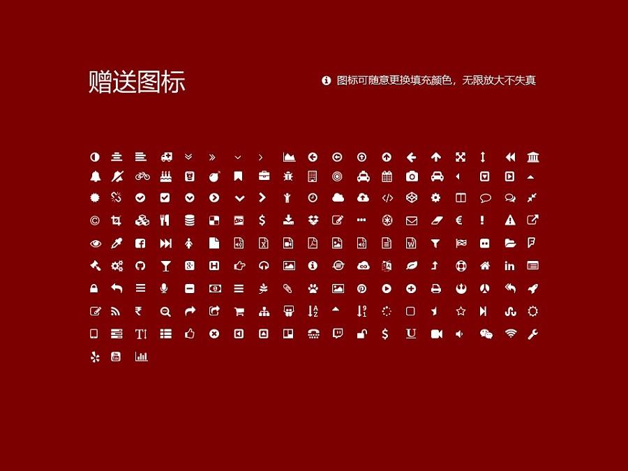闽南师范大学PPT模板下载_幻灯片预览图35