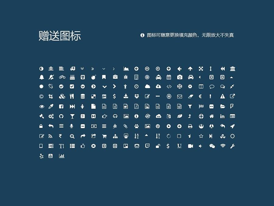 福建工程学院PPT模板下载_幻灯片预览图35