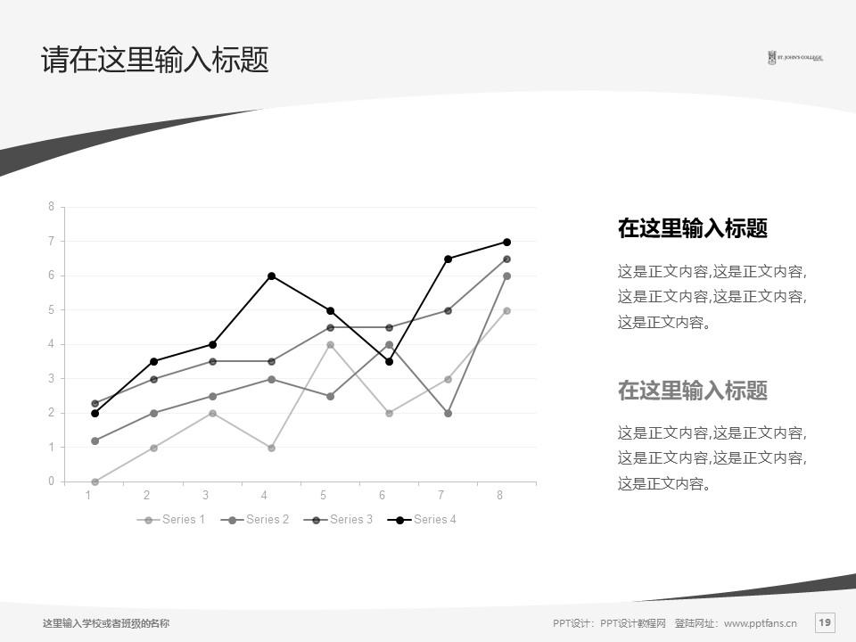 香港大学圣约翰学院PPT模板下载_幻灯片预览图19