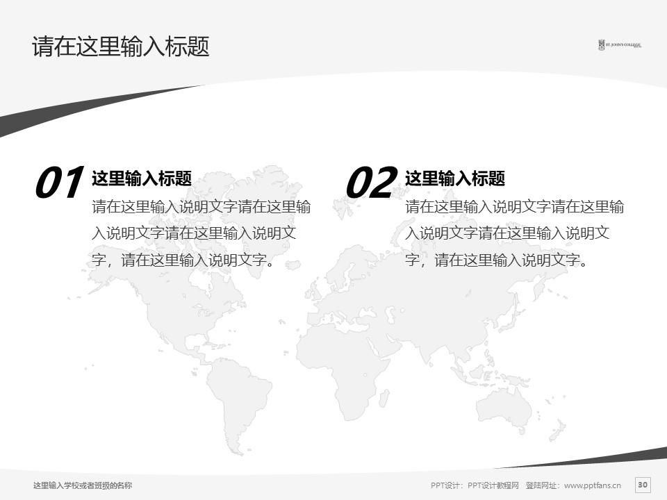 香港大学圣约翰学院PPT模板下载_幻灯片预览图30