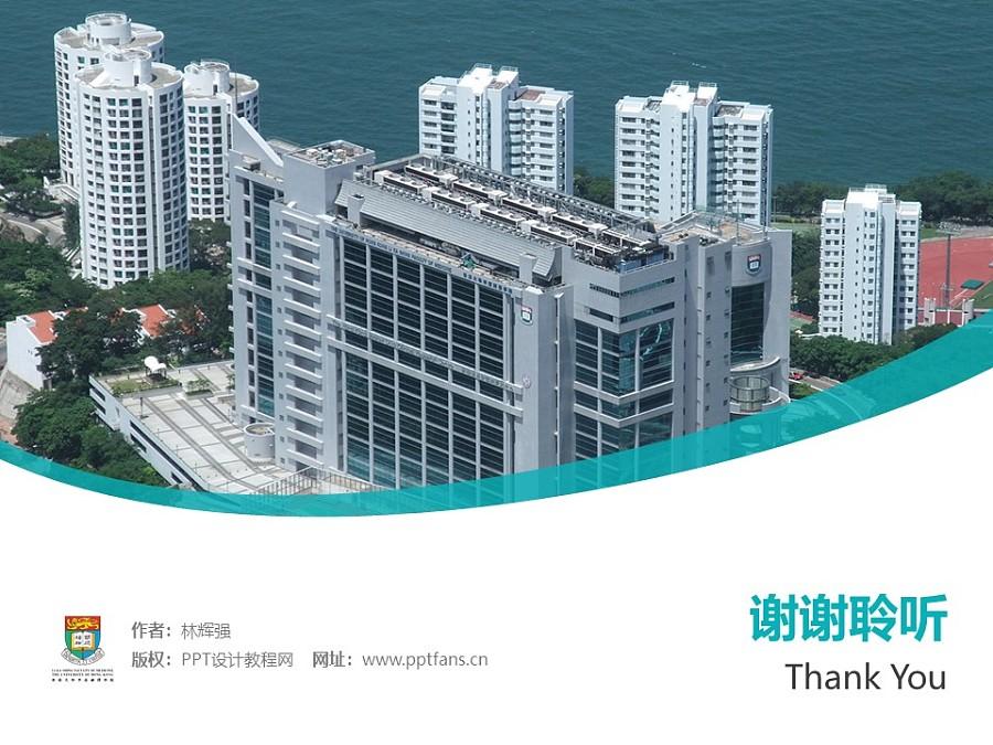 香港大学李嘉诚医学院PPT模板下载_幻灯片预览图32