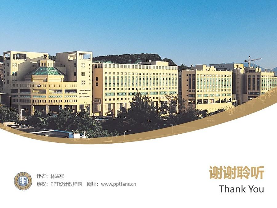 香港浸会大学PPT模板下载_幻灯片预览图32
