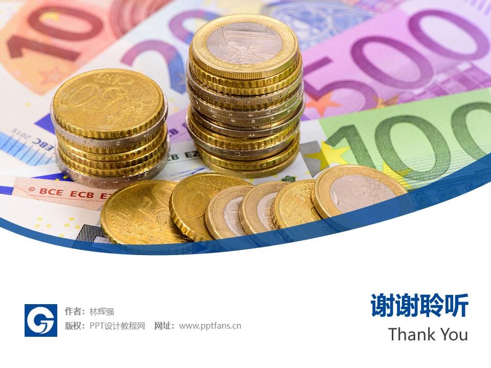 辽宁经济职业技术学院PPT模板下载_幻灯片预览图32
