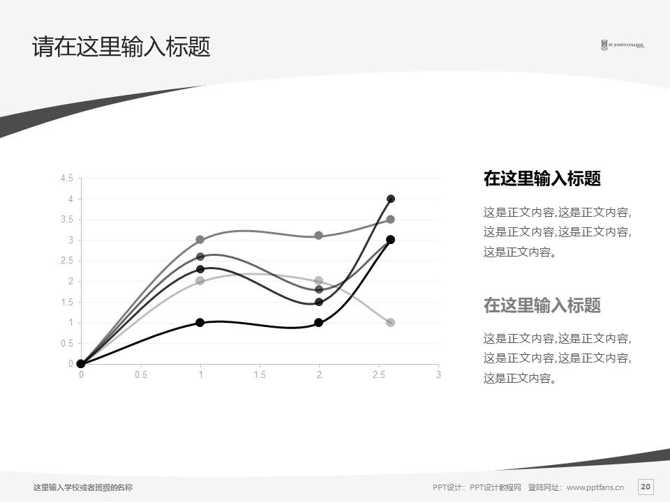 香港大学圣约翰学院PPT模板下载_幻灯片预览图20