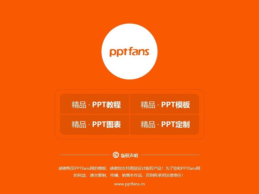 忻州师范学院PPT模板下载_幻灯片预览图38