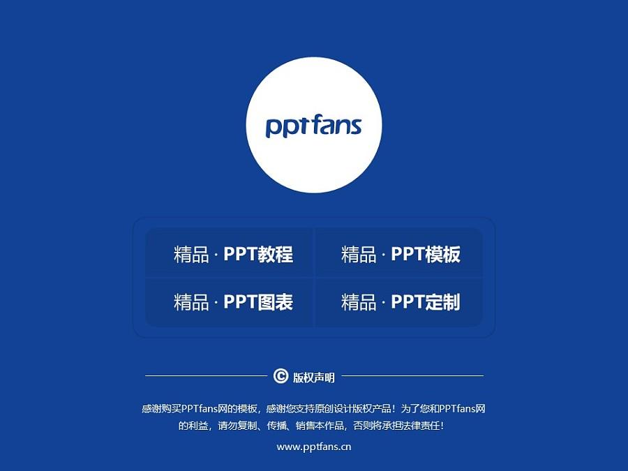 台湾科技大学PPT模板下载_幻灯片预览图38