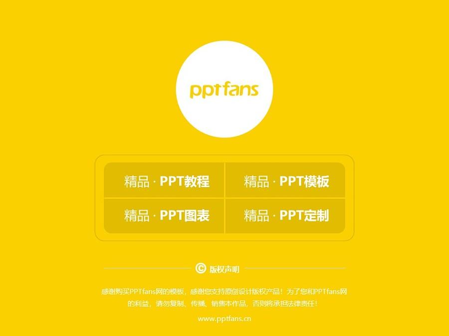 台湾长庚大学PPT模板下载_幻灯片预览图38
