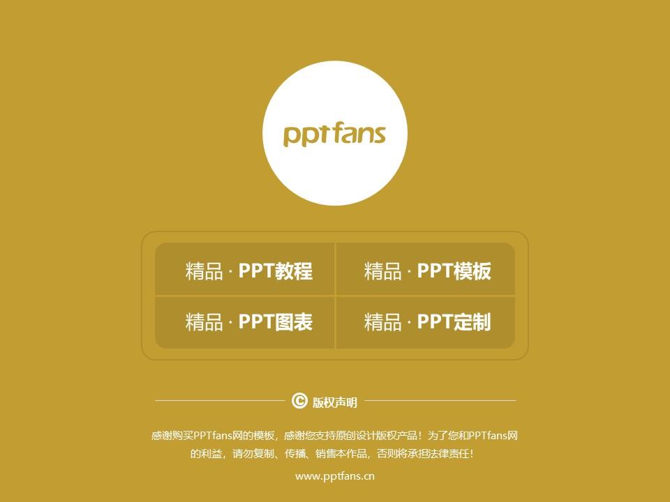 台湾大学PPT模板下载_幻灯片预览图38