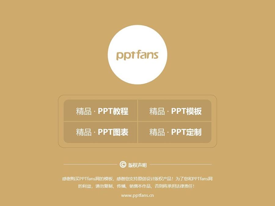香港浸会大学PPT模板下载_幻灯片预览图38