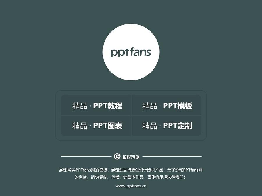西藏警官高等专科学校PPT模板下载_幻灯片预览图38