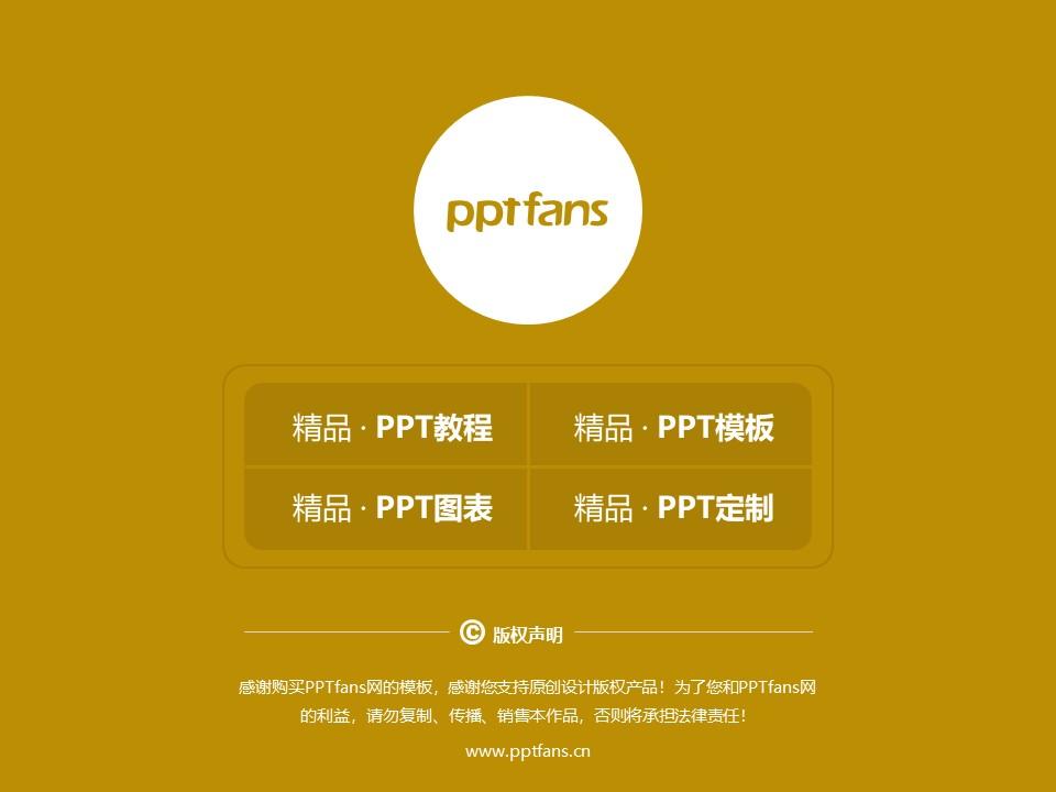 新疆建设职业技术学院PPT模板下载_幻灯片预览图38