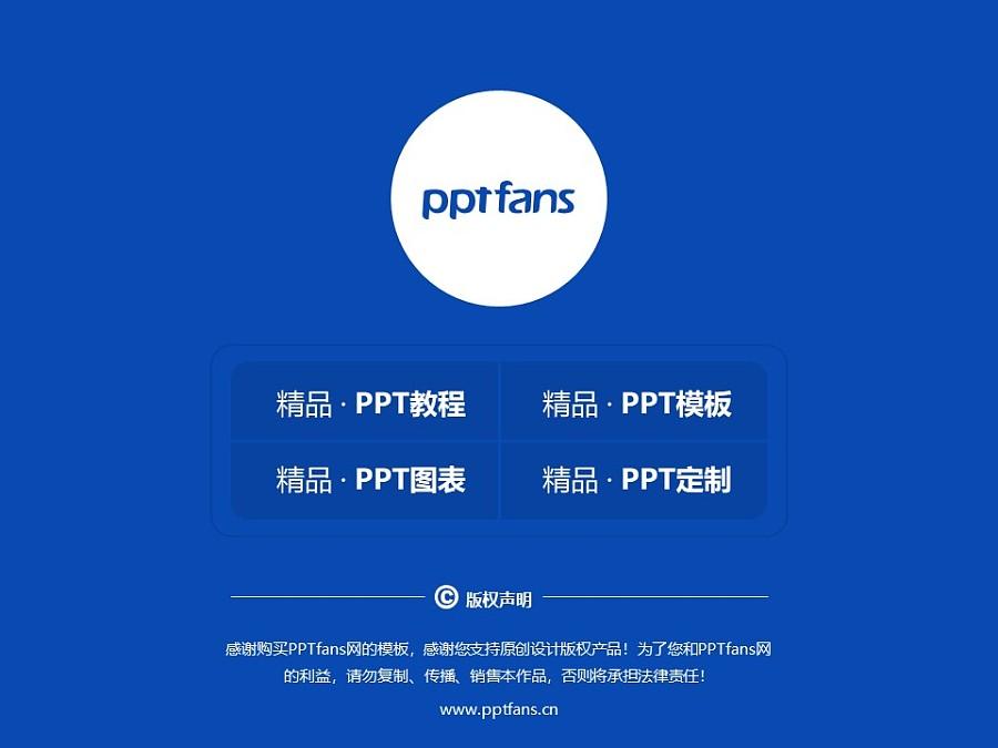 青海交通职业技术学院PPT模板下载_幻灯片预览图38