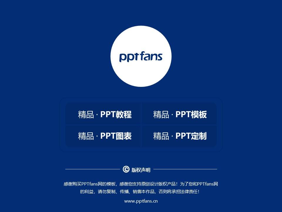 青海卫生职业技术学院PPT模板下载_幻灯片预览图38