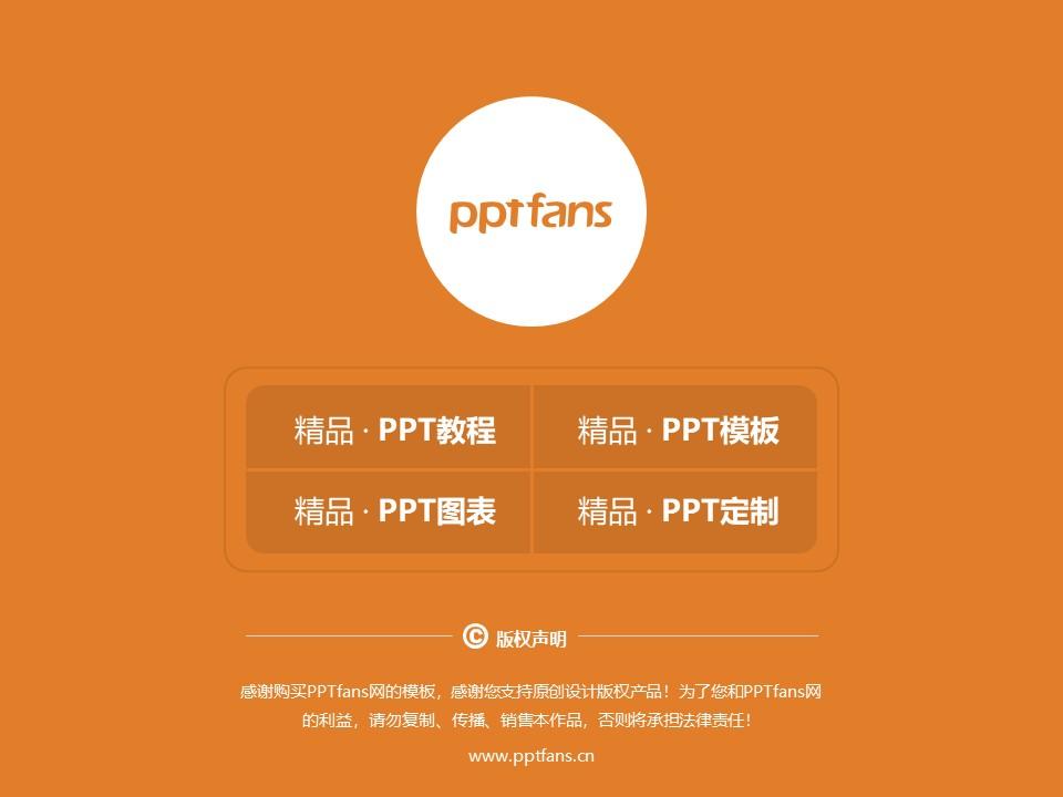 辽宁机电职业技术学院PPT模板下载_幻灯片预览图38
