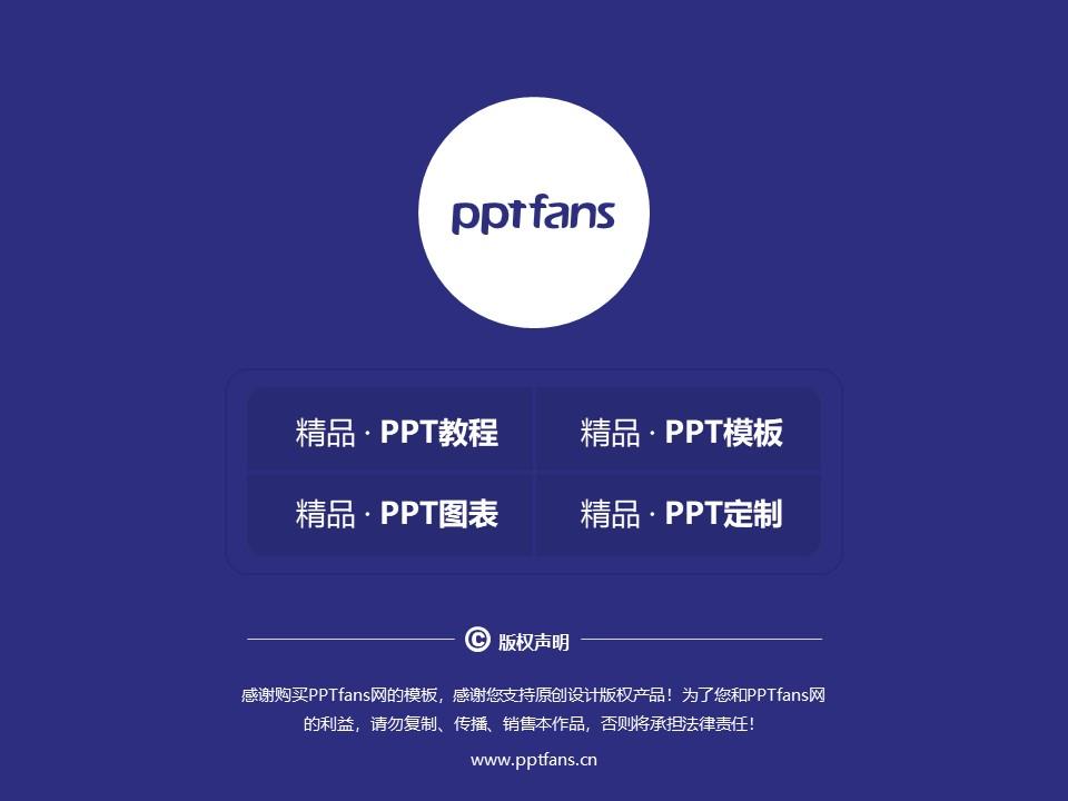 辽东学院PPT模板下载_幻灯片预览图38