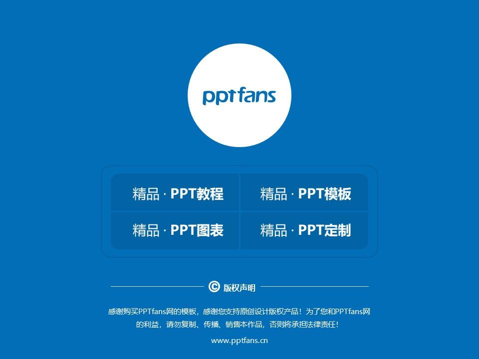 大连医科大学PPT模板下载_幻灯片预览图38