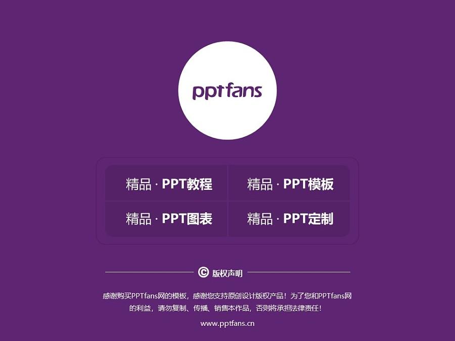 辽宁石油化工大学PPT模板下载_幻灯片预览图38