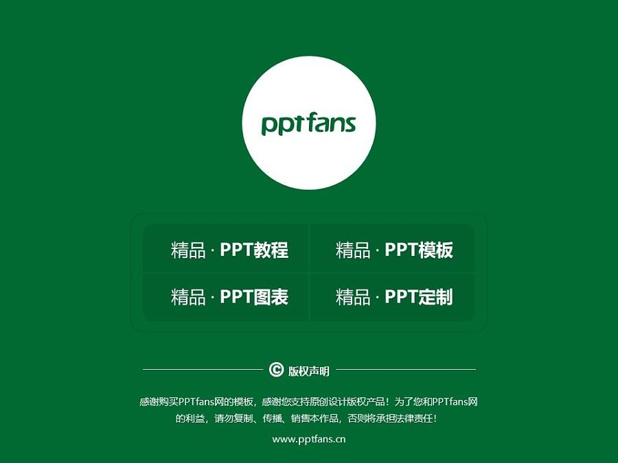 辽宁科技大学PPT模板下载_幻灯片预览图38