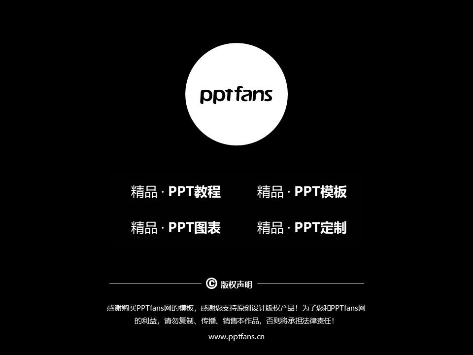辽宁工程技术大学PPT模板下载_幻灯片预览图38