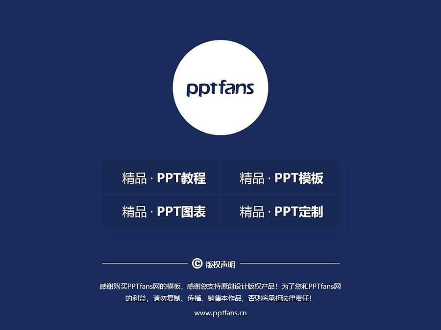 仰恩大学PPT模板下载_幻灯片预览图38
