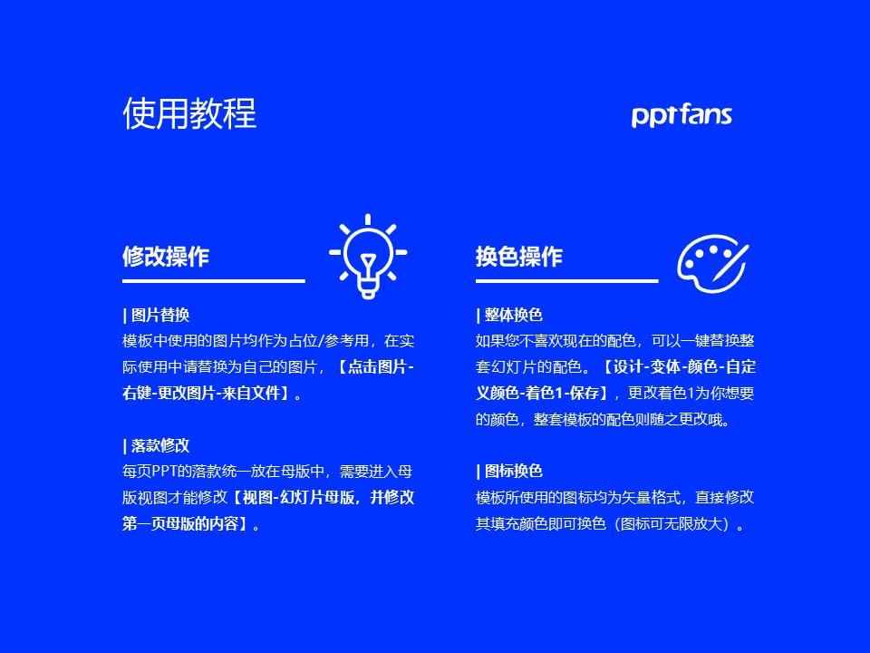 宁夏医科大学PPT模板下载_幻灯片预览图37