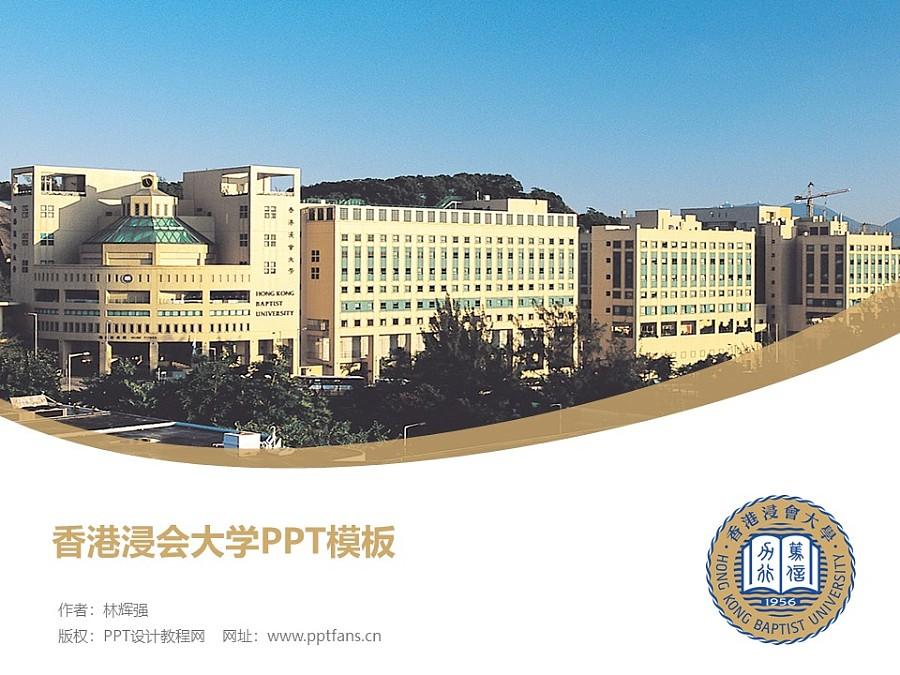 香港浸会大学PPT模板下载_幻灯片预览图1