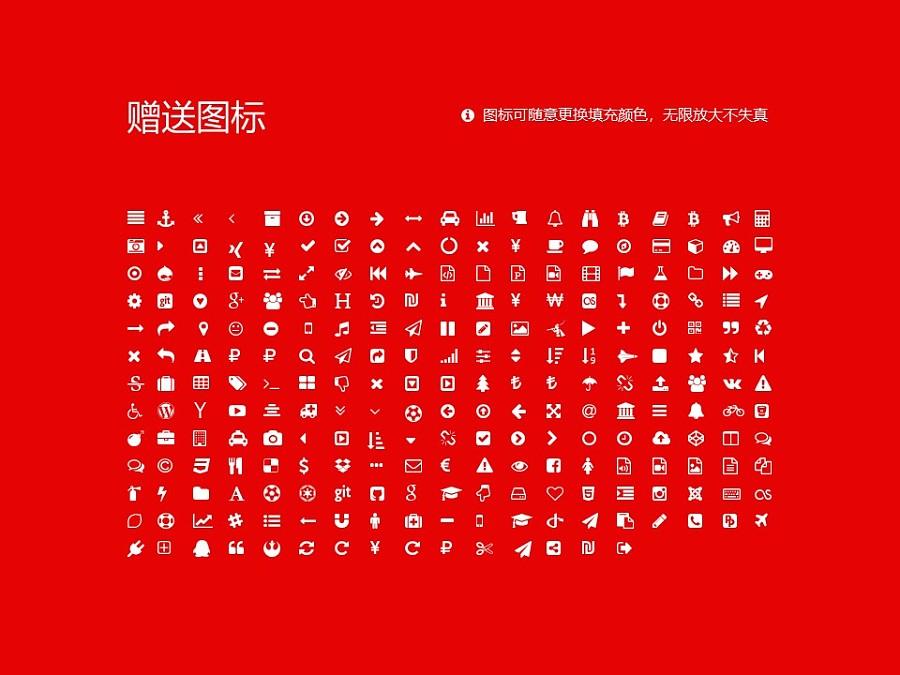 太原师范学院PPT模板下载_幻灯片预览图34