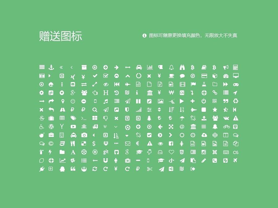 长治医学院PPT模板下载_幻灯片预览图34