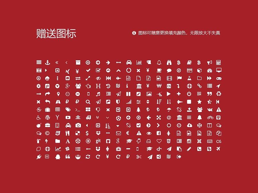 山西师范大学PPT模板下载_幻灯片预览图34