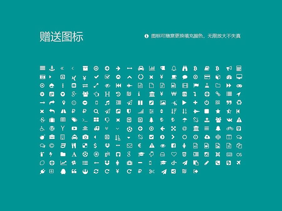 山西大学PPT模板下载_幻灯片预览图34