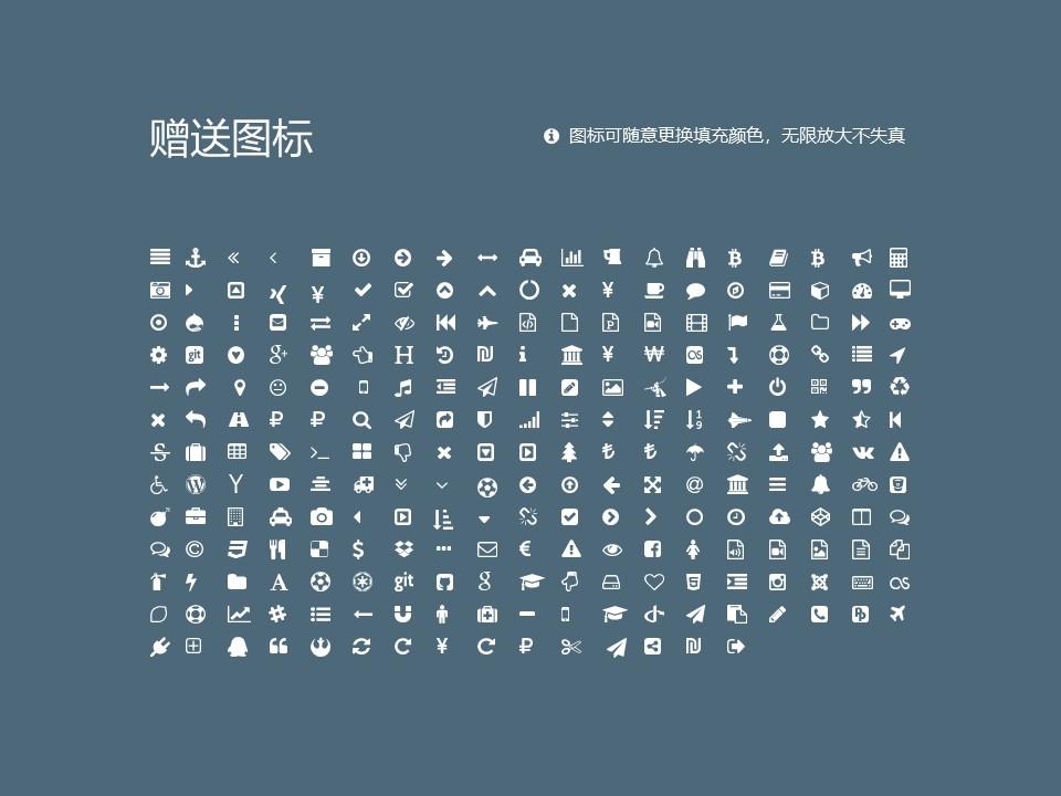 台湾中原大学PPT模板下载_幻灯片预览图34