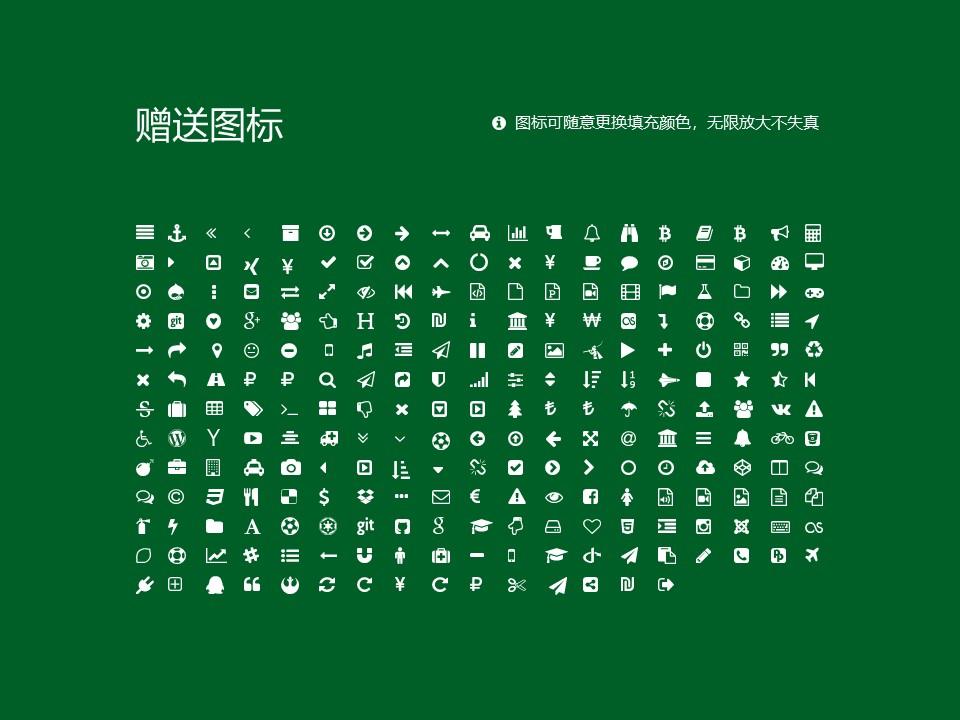 台湾亚洲大学PPT模板下载_幻灯片预览图34