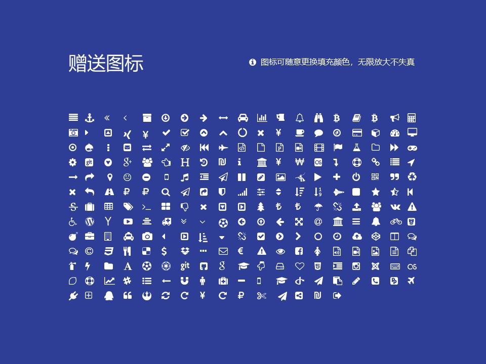 台湾宜兰大学PPT模板下载_幻灯片预览图34
