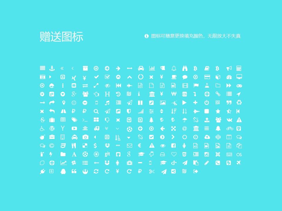 彰化师范大学PPT模板下载_幻灯片预览图34