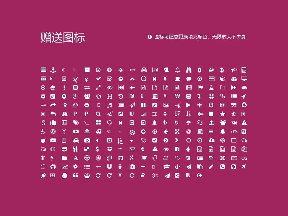 台湾佛光大学PPT模板下载_幻灯片预览图34