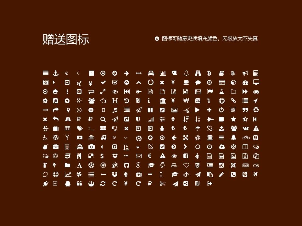 台北医学大学PPT模板下载_幻灯片预览图34