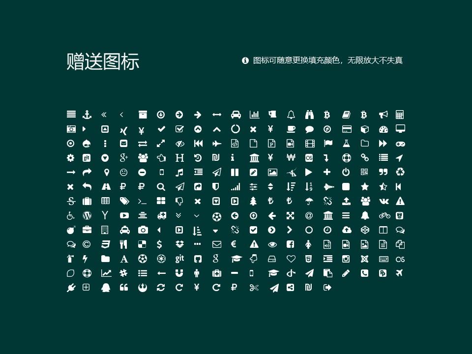 高雄餐旅大学PPT模板下载_幻灯片预览图34