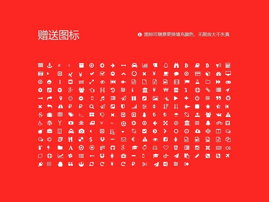 台湾东吴大学PPT模板下载_幻灯片预览图34