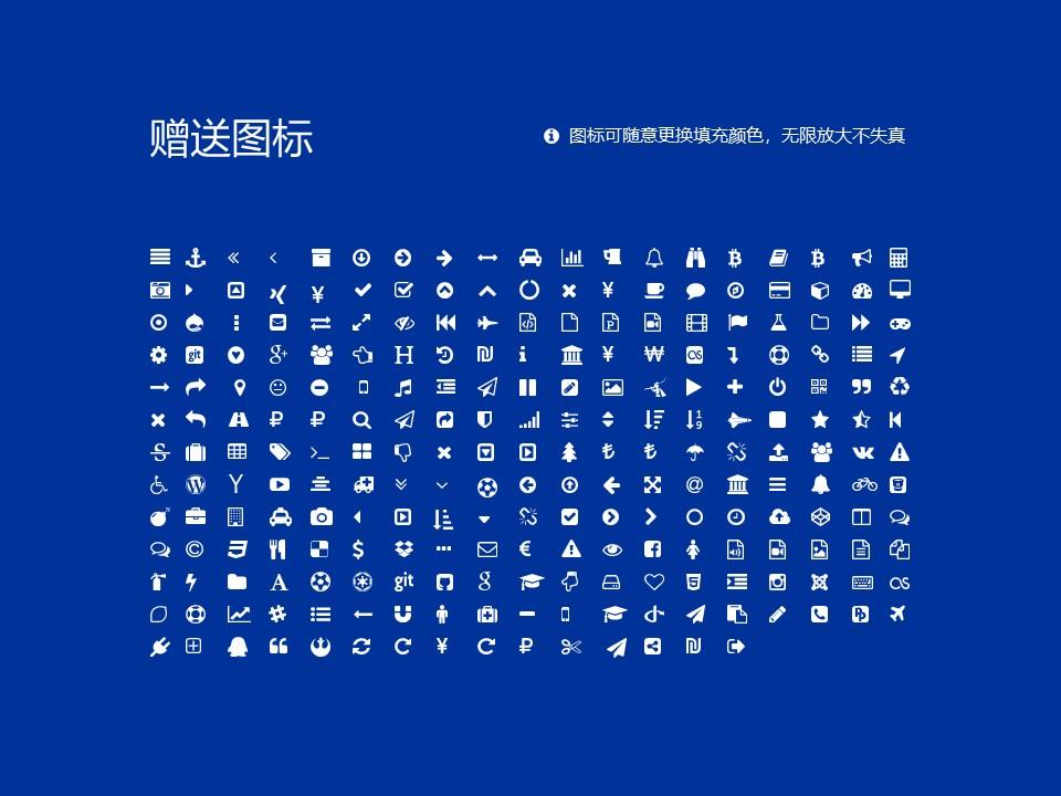台北艺术大学PPT模板下载_幻灯片预览图34