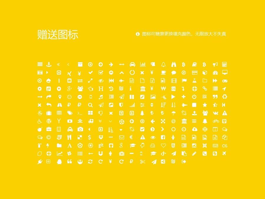 台湾长庚大学PPT模板下载_幻灯片预览图34