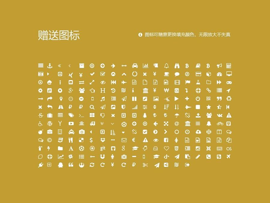 台湾大学PPT模板下载_幻灯片预览图34
