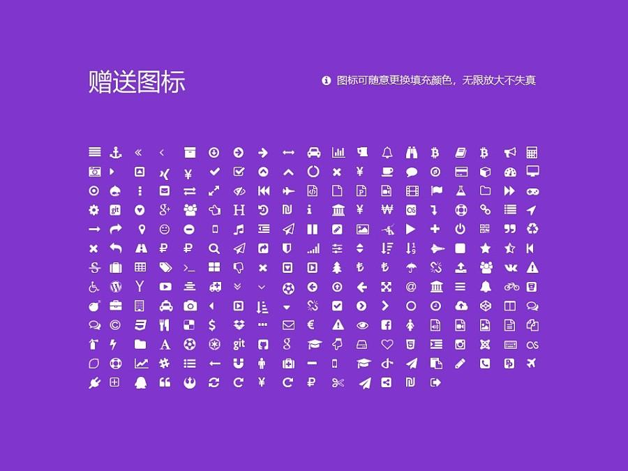 台湾清华大学/国立清华大学PPT模板下载_幻灯片预览图34