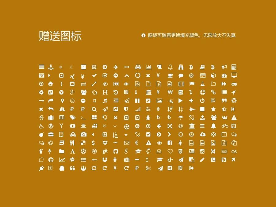 澳门旅游学院PPT模板下载_幻灯片预览图34