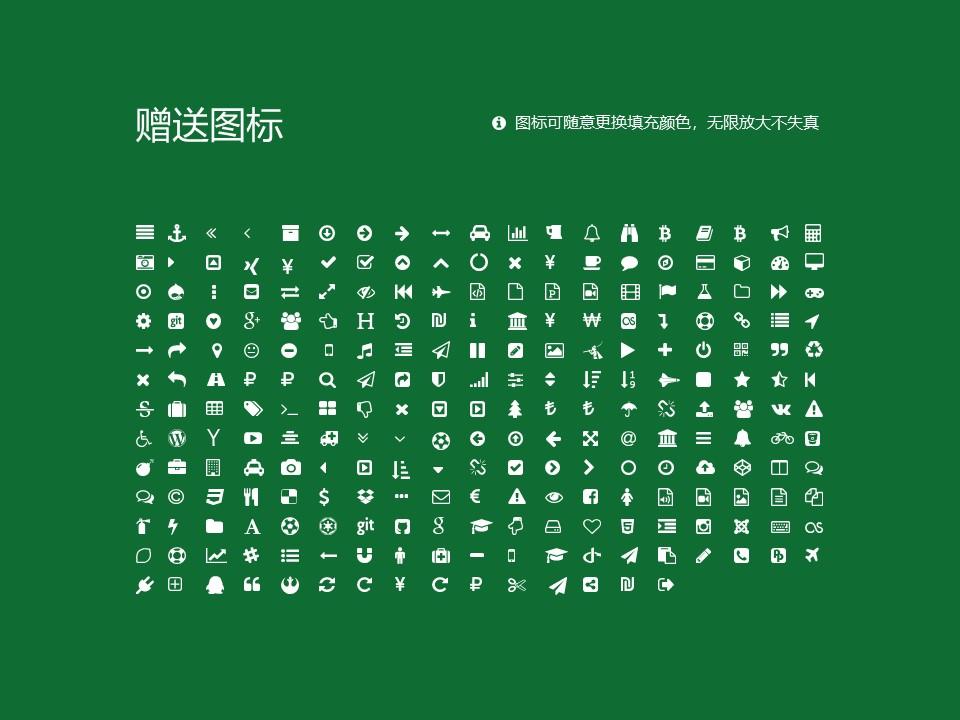 基督教香港信义会启信学校PPT模板下载_幻灯片预览图34
